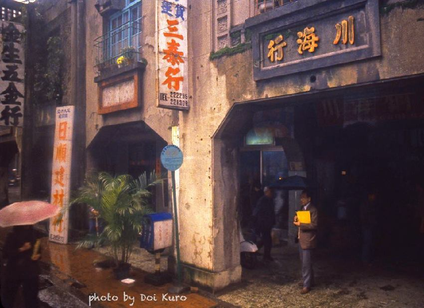 taiwan-ever-40-yeasrs-ago-23