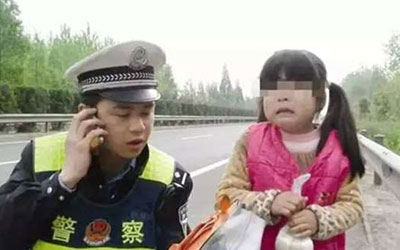 5-year-old-girl-was-escape-after-abducted-by-the-bad-guys-00