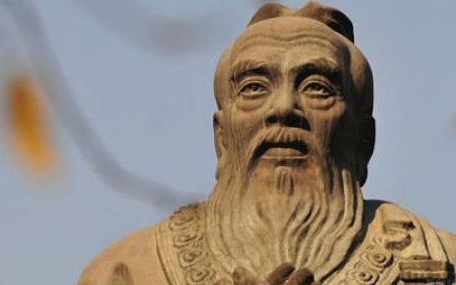 kong-zi-said-that-people-should-strive-to-self-reliance-can-not-think-of-rest-01
